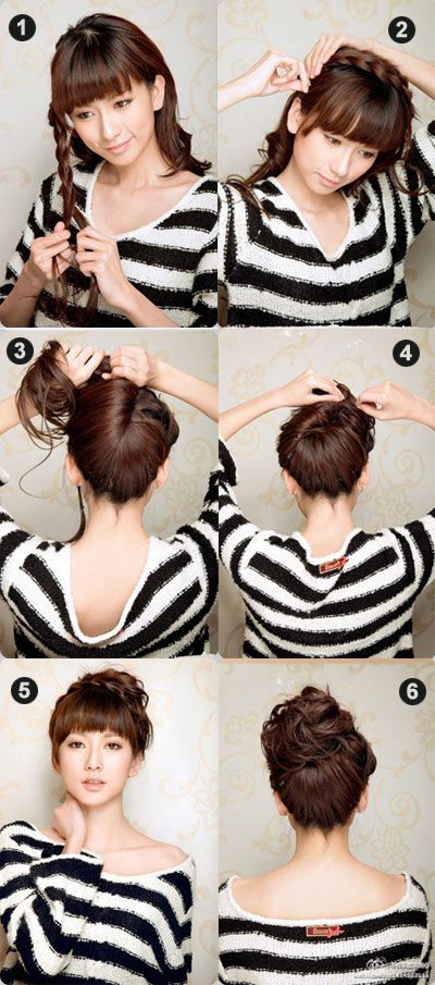 Quick Easy Bun Hairstyle